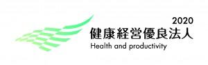 kenkoukeiei_yuryouhouzin_logo