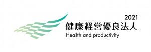 healthandproductivity2021_logo
